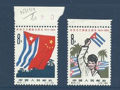 Chine China Cina 1964 Yvert 1533/1534 ** 3è Anniversaire De La Revolution Cubaine Ref C102 - Superbes  - Gomme D'origine - Nuovi