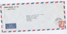 1984 JORDAN BREWERY CO Airmail COVER To GB Alcohol Stamps Beer  Drink - Jordan