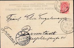 Russia Railway 1901 TPO POCHTOVYJ VAGON No. 194 *2* Arkhangelsk Vologda To Darmstadt Germany, In R&K Unknown (46_2394) - 1857-1916 Empire