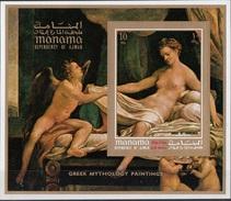 """Bf. 127B Manama 1971 """" Danae """"   Quadro Dipinto Da Correggio Preobliterato Rinascimento  Paintings Nuovo MNG - Nudi"""