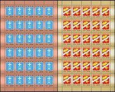 Russia, 2017, Mi. 2450-51, Sc. 7831-32, Coat Of Arms Of Orekhovo-Zuyevo And Azov, MNH - Blocks & Sheetlets & Panes