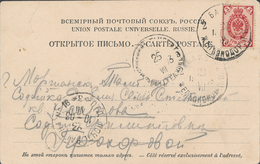 Russia Railway 1903 BAKU 2/ ZHELEZNODOR P.O Via OTD.POCHT.VAGONA No. 16 *3* Kharkov Moskva To Morshansk (46_2402) - 1857-1916 Imperium