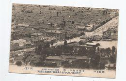 A PART OF SEOUL 113 - Korea, South