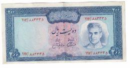 Iran 200 Rials 1971 - Iran