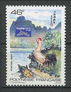POLYNESIE 1993 N° 439 ** Neufs MNH Superbe Cote 1.80 € TAIPEI 93 Coq Animaux Ferme Animals - French Polynesia