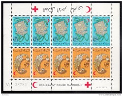 Morocco MH Scott #B30a Sheet Of 5 Tete-beche Pairs: Jewelry - Silver Box Pendant, Bracelet - Maroc (1956-...)