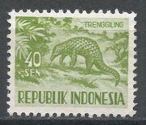 Indonesia 1958, Scott #451 (MNG) Malayan Pangolin, Bangolin Malais - Indonesia