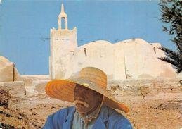 Djerba Jerba Beau Timbre - Tunisie