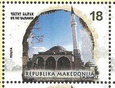 MK 2017-12 BAIRAM MOSQUE, MACEDONIA MAKEDONIJA, 1 X 1v, MNH - Mazedonien