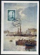 UR.S.S. - Carte Maximum 1960 - Phare De Leningrad - 1923-1991 URSS