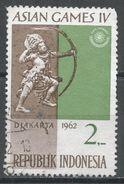 Indonesia 1962. Scott #564 (U) Asian Games Jakarta, Emblem, Jeux Asiatique Jakarta, Emblème - Indonésie