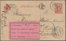 """Russia 1895 Short Paid PS Card SPB To Lübeck With Rare Pink Label """"Taken From The Postbox…Rayon 9"""" (4 - 1857-1916 Impero"""