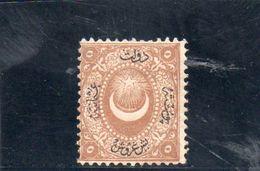 TURQUIE 1867 * PETITE PLI - 1921-... République
