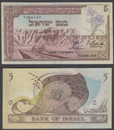 Israel 5 Lirot 1955 (VF+) Condition Banknote Black Serial P-26 - Israël