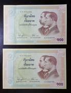 Thailand Banknote 100 Baht 2002 100th Year Of Thai Banknotes P#110 Prefix 0A-1A (2) UNC - Thailand