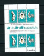 Nuevas Hébridas (Francesas)  Nº Yvert  535/7 (hoja)  En Nuevo - Leyenda Francesa
