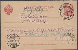 Russia Railway 1904 PS Response Card TPO POCHTOVYJ VAGON No. 66 Vladikavkaz Rostov Caucasus To Leipzig Germany (46_2499) - 1857-1916 Imperium