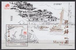 Macao - Macau (2016)  - Block -  /   Bateaux- Schifffe - Ships - Barche - Culture - Heritage - 1999-... Chinese Admnistrative Region