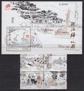 Macao - Macau (2016)  - Set + Block -  /   Bateaux- Schifffe - Ships - Barche - Culture - Heritage - 1999-... Chinese Admnistrative Region