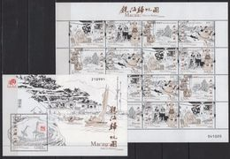 Macao - Macau (2016)  - MS + Block -  /   Bateaux- Schifffe - Ships - Barche - Culture - Heritage - 1999-... Chinese Admnistrative Region