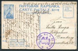 1915 Ukraine Traditional Dress Postcard Feldpost - Ukraine