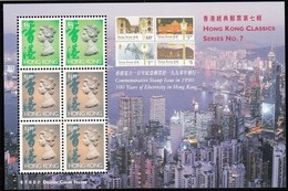 Hong Kong 1997 Yvertn° Bloc 44 *** MNH Cote 40 FF - 1997-... Région Administrative Chinoise