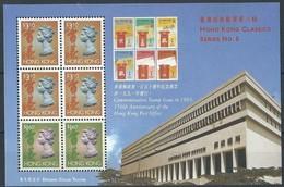 Hong Kong 1997 Yvertn° Bloc 45 *** MNH Cote 40 FF - 1997-... Région Administrative Chinoise