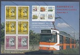 Hong Kong 1997 Yvertn° Bloc 46 *** MNH Cote 40 FF - 1997-... Région Administrative Chinoise