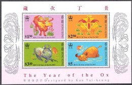 Hong Kong 1997 Yvertn° Bloc 47*** MNH Cote 35 FF - 1997-... Région Administrative Chinoise