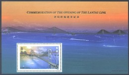 Hong Kong 1997 Yvertn° Bloc 52 *** MNH Cote 20 FF - 1997-... Région Administrative Chinoise