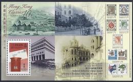Hong Kong 1997 Yvertn° Bloc 55 *** MNH Cote 15 FF - 1997-... Région Administrative Chinoise