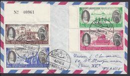 JORDANIE - 1964 - Série Visite Du Pape Paul VI Sur Enveloppe De Jérusalem Vers Paris - TB - - Jordanie