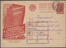 Russia USSR Propaganda PS Postcard 'P127 #160 Save Each Rubel...' 1933 KIEV To Berlin (46_2647) - Storia Postale