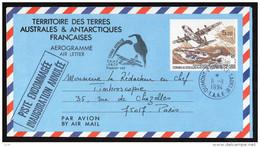 "TAAF 1993: Superbe Aérogramme N° 1 Obl. ""INAUGURATION DE LA PISTE DE TERRE ADELIE"" - TB - Enteros Postales"