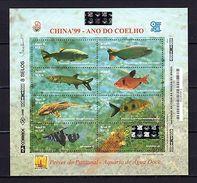 Brazil 1999 Fish MNH - Marine Life