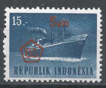 Indonesia 1965. Scott #660 (MNH) Passenger Ship. Navire De Passagers - Indonésie