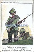 75559 ART ARTE SIGNED TRIER SOLDIER RUSSIA BORDER LIMITED POSTAL POSTCARD - Künstlerkarten