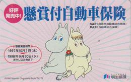Télécarte Japon / 110-016 - COMICS - MOOMINS - MOOMIN - HIPPOPOTAME - HIPPO Japan Phonecard Finland Rel - 329 - BD