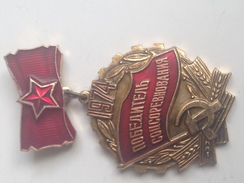 Medalla Competicion Socialista 1974. URSS. Rusia Comunista - Rusia