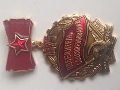 Medalla Competicion Socialista 1975. URSS. Rusia Comunista - Rusia