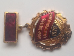 Medalla Competicion Socialista 1976. URSS. Rusia Comunista - Rusia