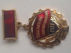 Medalla Competicion Socialista 1977. URSS. Rusia Comunista - Rusia