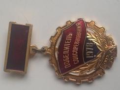 Medalla Competicion Socialista 1978. URSS. Rusia Comunista - Rusia