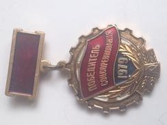 Medalla Competicion Socialista 1979. URSS. Rusia Comunista - Rusia