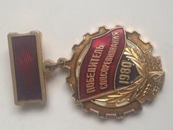 Medalla Competicion Socialista 1980. URSS. Rusia Comunista - Rusia