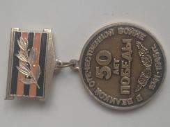 Medalla 50 Aniversario Victoria Sobre Alemania. 2ª Guerra Mundial. 1995. URSS. Rusia Comunista - Rusia