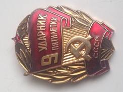 Placa 9º Plan Quinquenal Udarnik. Al Trabajador Superproductor. URSS. Rusia Comunista. Años ´70. Esmaltada - Rusia
