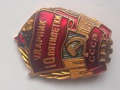 Placa 10º Plan Quinquenal Udarnik. Al Trabajador Superproductor. URSS. Rusia Comunista. Años ´70. Esmaltada - Rusia