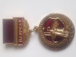 Medalla Moscú 1987. URSS. Rusia Comunista. Esmaltada - Rusia