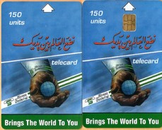 Sudan - Calendar 2002 Green, 150U, 1/02, Two (2) Sample Cards Without Chip And CN - Sudan